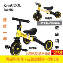 德国款criwicoel进多功能宝宝平衡车二合一幼儿平衡车