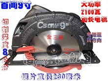 锯14cr寸7寸9寸sc手提圆盘铝倒装锯电木工12寸台圆锯10寸