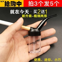 【热卖cr意】迷你水ck捷过滤水烟壶过滤水烟筒烟具
