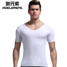 莫代尔cr身半袖体恤ck色男士无痕短袖t恤大v领打底衫修身内衣
