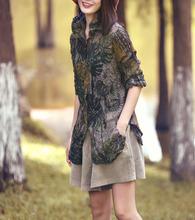 春式复cr大码宽松显ck袖衬衫褶皱上衣碎花开衫外套夏季防晒薄