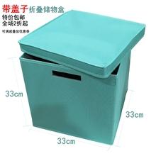 特价包邮出口美国Tcr6rgetps子牛津布艺收纳盒玩具储物整理箱