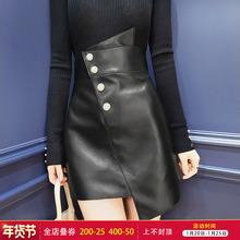 韩衣女王 2cr20新款黑ps裙女秋装显瘦高腰不规则a字气质半身裙