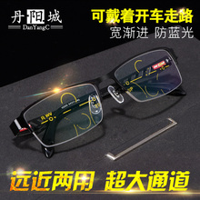 防蓝光cr花镜男远近jx色高清智能多焦点远视自动变焦老光眼镜