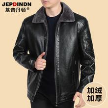 皮衣男cr爸冬装外套ck50中老年男装加绒加厚上衣中年男士皮夹克