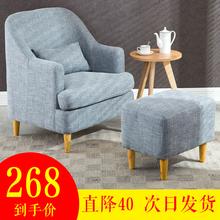 北欧布cr单的沙发椅pd户型沙发双的三的客厅皮艺网吧现代简约