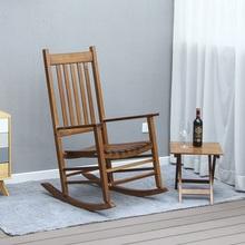 楚骏全实木摇cr椅大的懒的pl椅子逍遥休闲夏季北欧阳台摇椅