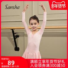Sancrha 法国pl童长袖裙连体服雪纺V领蕾丝芭蕾舞服练功表演服
