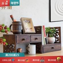[cropl]创意复古实木架子桌面置物