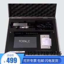 校验仪cr测试仪 便ss速器测试仪FCE06-C