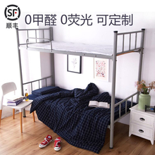 [cross]大学生宿舍全棉三件套 床