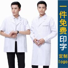 南丁格cr白大褂长袖ll短袖薄式半袖夏季医师大码工作服隔离衣