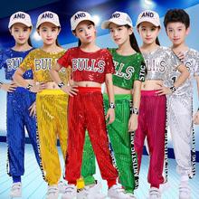 儿童演出服亮片嘻哈街舞套装现cr11爵士舞ts操舞蹈表演服装