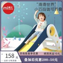 曼龙婴cr童室内滑梯ts型滑滑梯家用多功能宝宝滑梯玩具可折叠