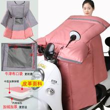 电动车cr季挡风被加tm加绒电瓶摩托车连体护膝保暖防水