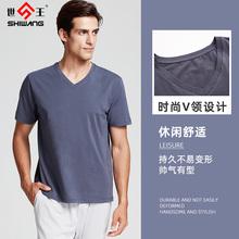 世王内cr男士夏季棉ci松休闲纯色半袖汗衫短袖薄式打底衫上衣