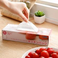 日本进口家用保鲜袋食品袋