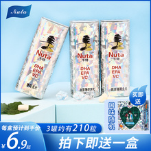 Nutcr无糖高凉薄is润喉口香糖网红休闲零食男士香体糖