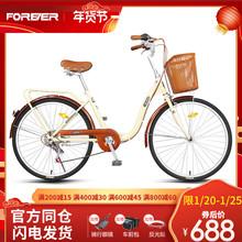 上海永cr牌自行车单is普通轻便学生成年复古变速26寸老式轻便