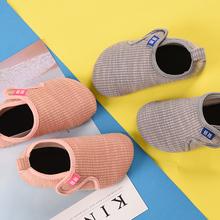 秋冬季cr童地板袜鞋is步鞋凉鞋男女宝宝室内软底防滑透气隔凉