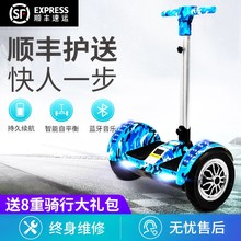 智能电cr宝宝8-1nc自宝宝成年代步车平行车双轮