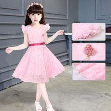 3-4cr5至6女童nc天8(小)女孩子9连衣裙子10岁宝宝夏季短袖服装12