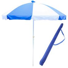 户外遮阳伞大号雨伞摆摊伞太阳伞广cr13伞折叠nc沙滩伞