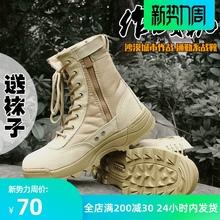春夏军cr战靴男超轻nc山靴透气高帮户外工装靴战术鞋沙漠靴子
