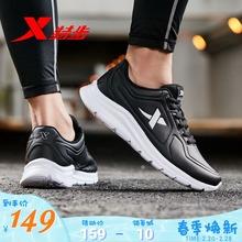 特步皮cr跑鞋202nc男鞋轻便运动鞋男跑鞋减震跑步透气休闲鞋