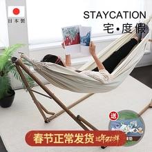 日本进口Sifflus户外家cr11便携吊nc休闲吊椅网红阳台秋千