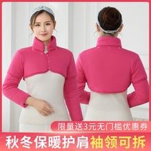 保暖加cr护肩颈椎坎nc女士纯棉中老年坎肩防寒肩膀衣保护神器