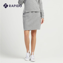 RAPcrDO 雳霹nc春夏女士双面织时尚运动休闲套装包臀半身短裙子
