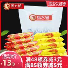 北京特cr马大姐大虾nc酥婚庆糖果结婚喜糖花生零食(小)吃
