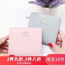 YADcrS新式钱包ln式薄韩款可爱猫咪(小)鸡学生两折钱夹