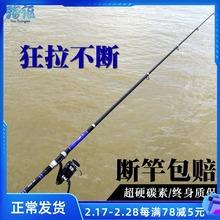 抛竿海cr套装全套特jh素远投竿海钓竿 超硬钓鱼竿甩杆渔具