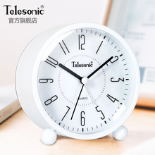 TELcrSONICpr星现代简约钟表静音床头钟(小)学生宝宝卧室懒的闹钟