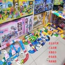 2021新品齐高积木轨cr8车玩具电pr童益智拼装路轨玩具