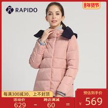 RAPcrDO雳霹道st士短式侧拉链高领保暖时尚配色运动休闲羽绒服