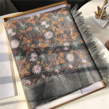 秋冬新cr尼泊尔风羊st刺绣花卉民族围巾大尺寸披肩保暖厚女士