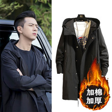 [cryst]李现韩商言kk战队同款衣
