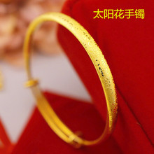 香港免cr黄金手镯 st心9999足金手链24K金时尚式不掉色送戒指