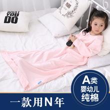 [csffs]宝宝睡袋儿童春秋薄款中大童秋冬款