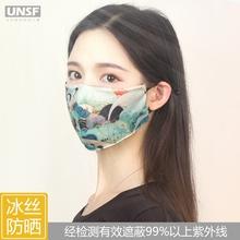 防晒口罩cs1夏防紫外gh气可清洗易呼吸冰丝薄款遮阳户外网红