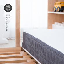 等等几cs 天然乳胶ww童床垫 折叠床垫舒爽护脊正反可用10CM厚