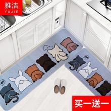 脚垫门cs家用长条吸ww卧卫生间室浴室防滑地毯简约