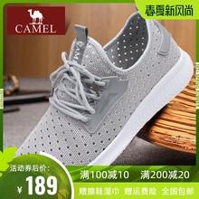 Camcsl/骆驼男qr夏季轻便舒适网眼网面透气运动户外休闲旅游鞋