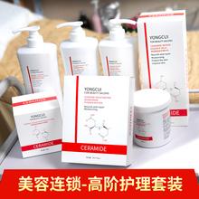 爽肤水cs液按摩膏美qr用专业线护肤品套装干皮大瓶洗面奶院装