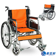 衡互邦cs椅折叠轻便qr的老年的残疾的旅行轮椅车手推车代步车