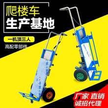 神器爬cs车 楼梯载qr上楼下楼搬运载物爬楼机电动专业王