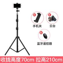 自拍手cs架直播支架qr影录像视频云台三脚架拍摄便携三角架
